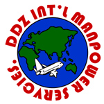 DDZ INTERNATIONAL MANPOWER SERVICES logo thumbnail