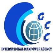 GCC INTERNATIONAL MANPOWER AGENCY logo thumbnail