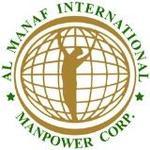 AL MANAF INTERNATIONAL MANPOWER CORPORATION logo