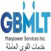 GBMLT MANPOWER SERVICES, INC. logo