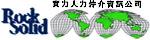 ROCK SOLID MANPOWER NETWORK & CONSULTANCY, INC. logo