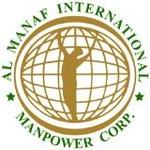 AL MANAF INTERNATIONAL MANPOWER CORPORATION logo